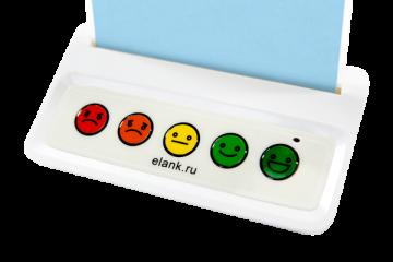 Комплект Elank 1